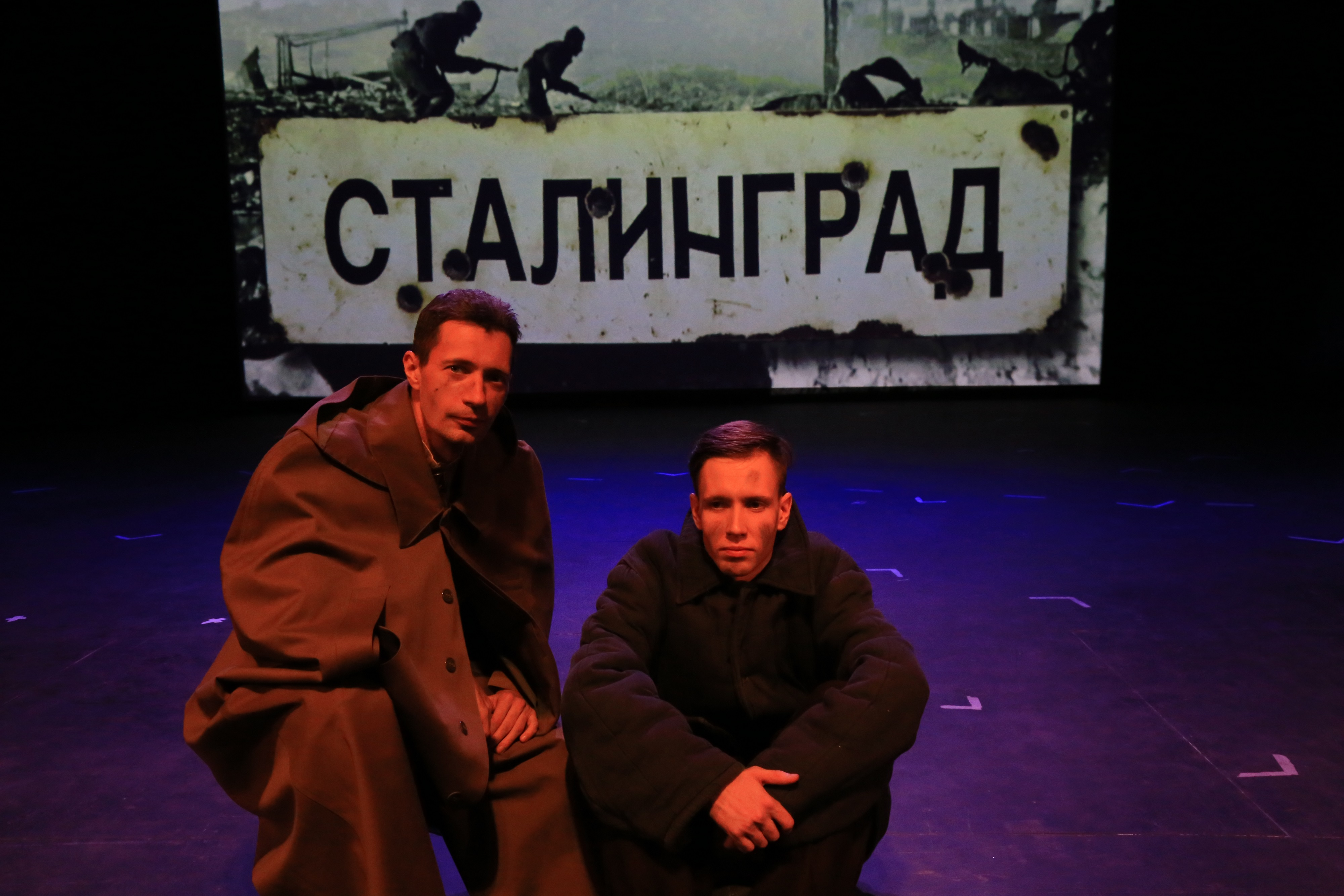 сталинград-5